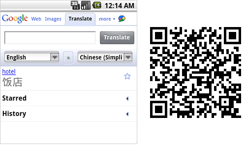���� ����� �������� mobile-barcode.png